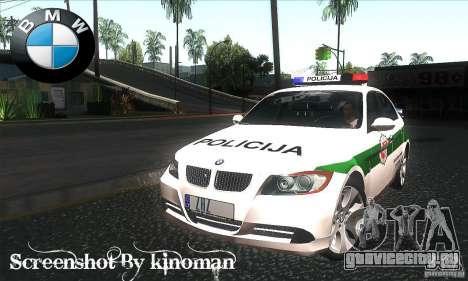 70779-1329937304-bmw-policija.jpg&key=a9