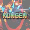 Justas_Kungen